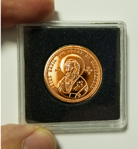 Vasilopita Coin in Square Case